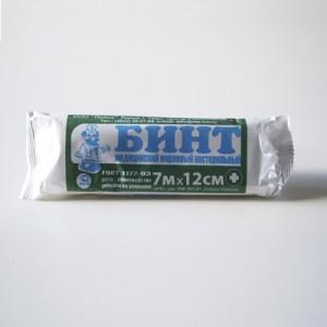 bint-7mx12sm