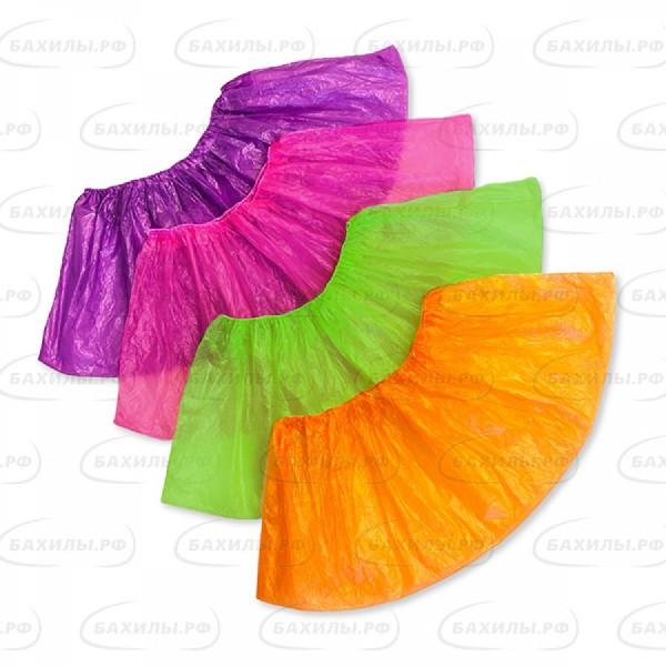 Бахилы EleGreen Стандарт Плюс (фиолетовый, оранжевый, зелёный, красный, жёлтый) №50/3000